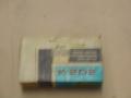 Zavírač dveří BRENO K202